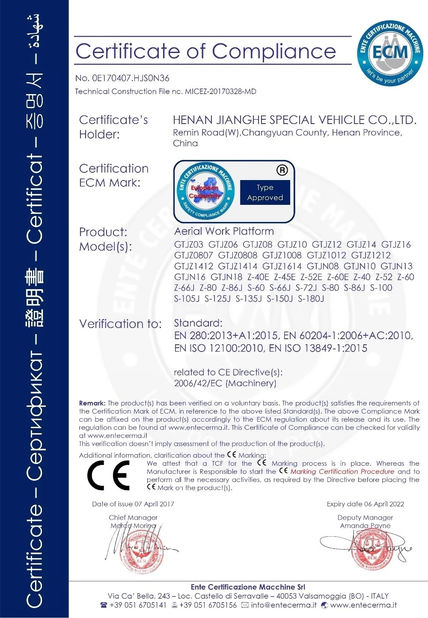 China Henan Jianghe Special Vehicle Technologies Co.,Ltd Certificaciones